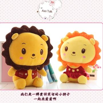 可爱太阳花狮子公仔 毛绒玩具狮子