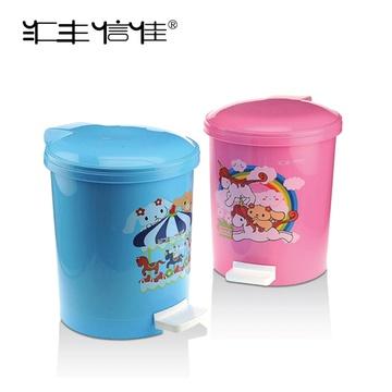 塑料脚踏卫生桶脚踏垃圾