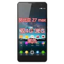 【国美在线】努比亚(Nubia)NX505J 大牛3 Z7 max 32G 移动联通双4G手机(大牛3 全黑色 官方标配)
