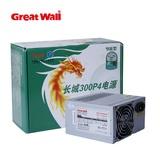 Great Wall 长城300P4额定230W 节能版台机电源