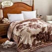 小绵羊家纺 暖丝:高级拉舍尔毛毯 1.5床适用(浅咖