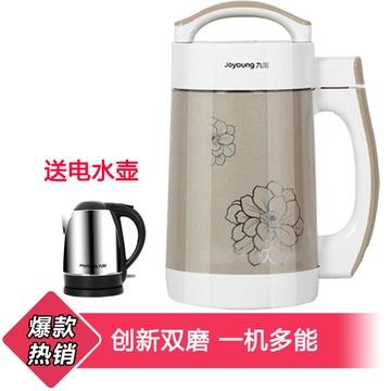 九阳 豆浆机dj13b-c85sg 智能营养芯,底盘加热,创新双磨技术,时尚美观