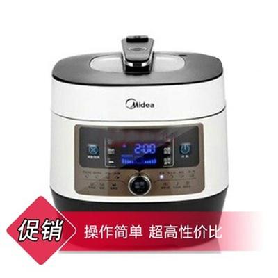 美的(midea) my-ss5062电压力锅