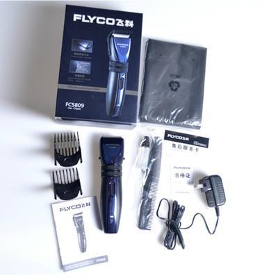 flyco/飞科理发器fc5809清理方便快捷