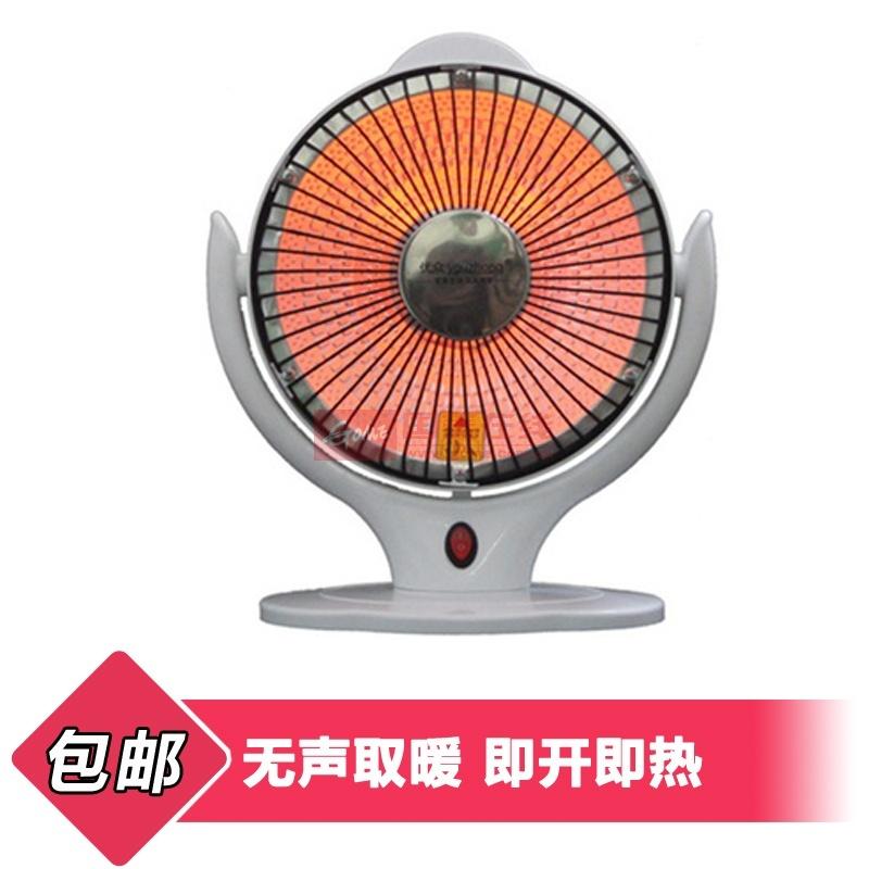 优众小太阳取暖器 家用电暖器 暖风机 暖风扇 节能电热扇电暖风扇