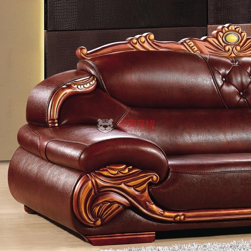 欧式沙发厚皮转角组合皮沙发f12-a1/a2-国美