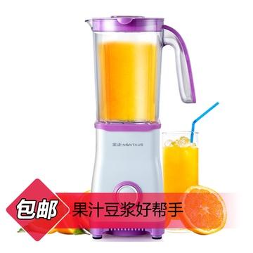 金正jzm-3213多功能榨汁机