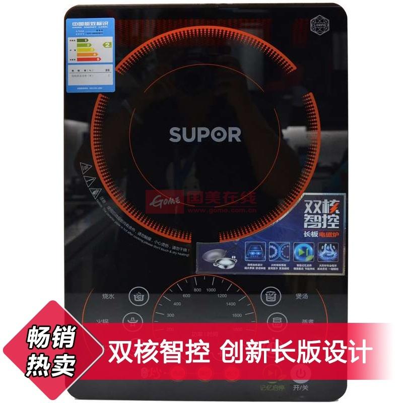 【苏泊尔sdhcb17-210电磁炉/电陶炉】supor/苏泊尔 炉