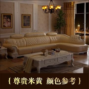 欧式皮沙发 实木法式客厅大小户型转角家具五包到家(尊贵米黄色 单位