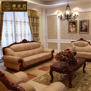 厚皮匠欧式真皮沙发组合123客厅高档别墅奢华实木新