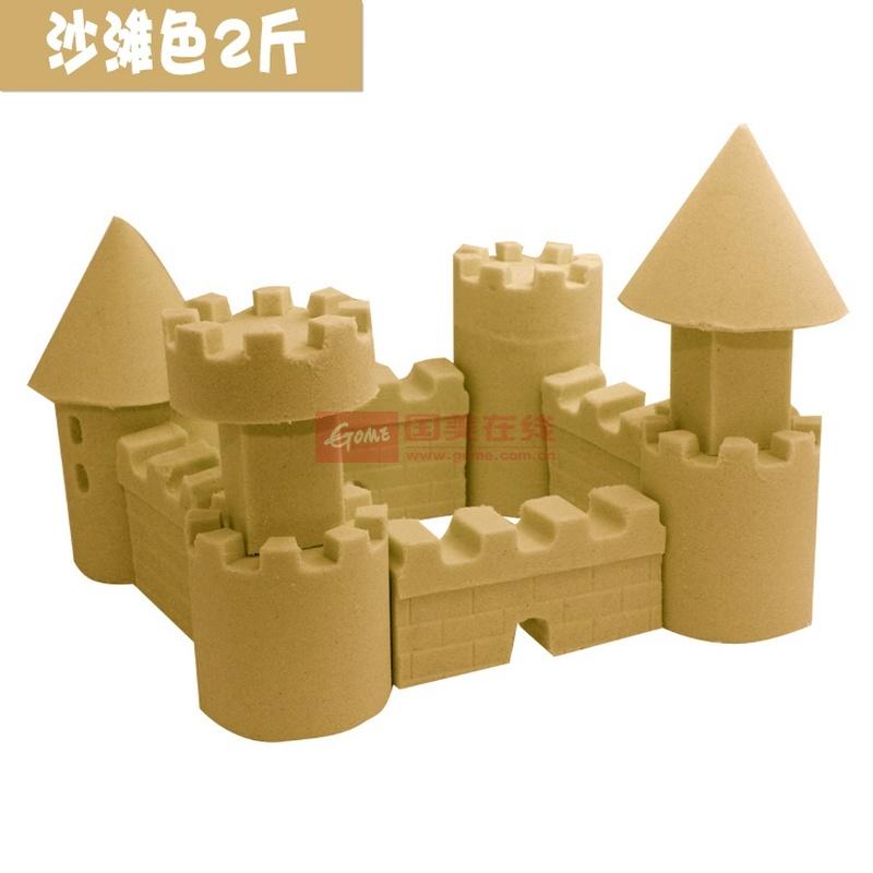 手工彩泥粘土儿童玩具套装(2斤沙滩色)团购价格