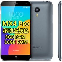 魅族 MX4 Pro 移动4G  16G   灰色