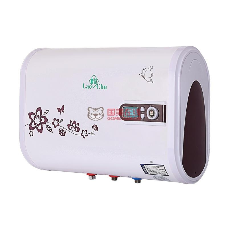 老橱(laochu)d010超薄双胆储水式电热水器-国美团购