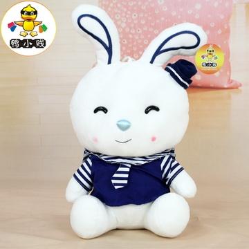 鸭小贱 可爱小白兔子 毛绒玩具 穿衣海军服 蒂斯兔公仔 兔斯基 娃娃