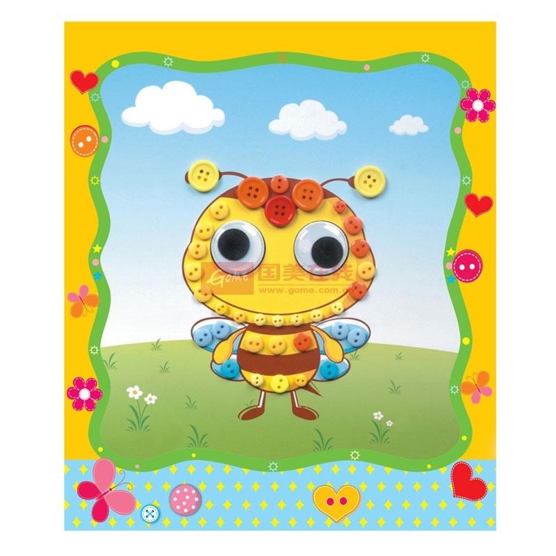 儿童手工制作扣子画 幼儿园手工 diy粘贴画 手工材料包 ef25337(蜜蜂)