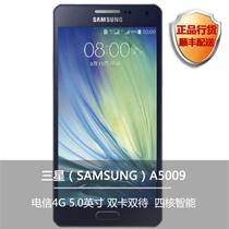 三星(Samsung) A5(SM-A5009)电信4G版(4核1.2GHz、1300W像素、16G内存)A5009(黑色 电信4G版/16GB官方标配)