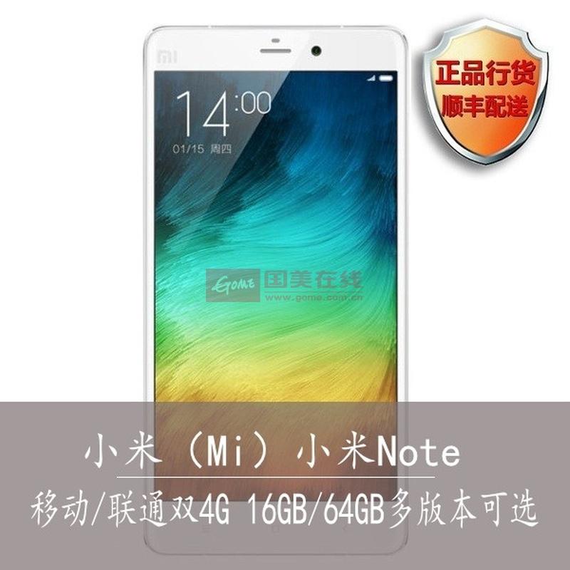 小米小米note手机