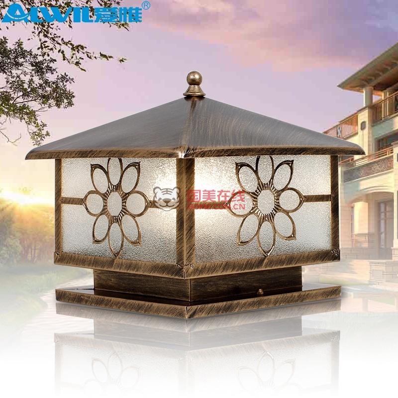 爱惟新品户外景观灯具欧式室外庭院柱头别墅围墙草坪花园灯饰7165
