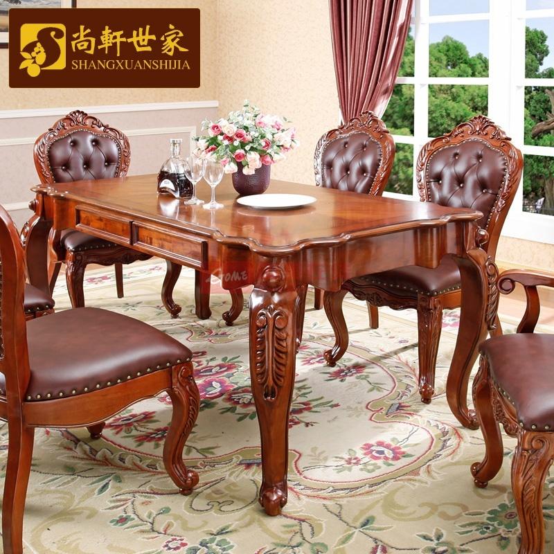 美式乡村实木餐桌椅组合欧式复古长方形