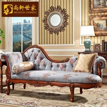 欧式实木贵妃椅布艺贵妃榻沙发躺椅6
