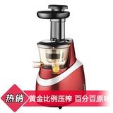美的(Midea)榨汁机MJ-JS20E1家用榨汁机多功包方法的系绳与步骤图不要粽子图片