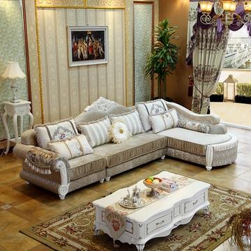 欧式布艺沙发组合布沙发新古典后现代简欧实木贵妃拐角沙发送货(进口