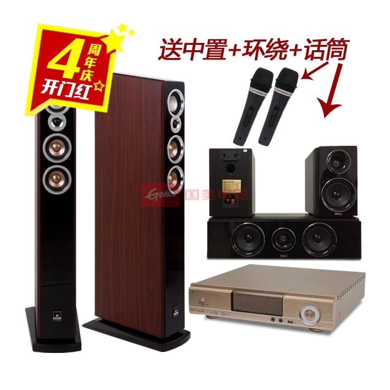 山水(sansui)f60家庭影院音响5.1声道套装配ux600c功放