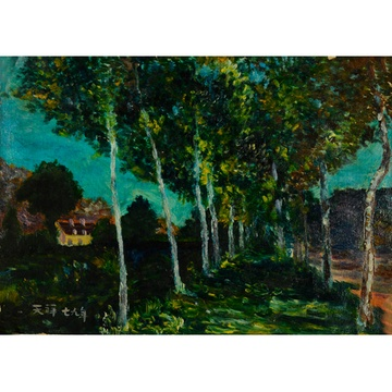 李天祥 《风景》 风景油画