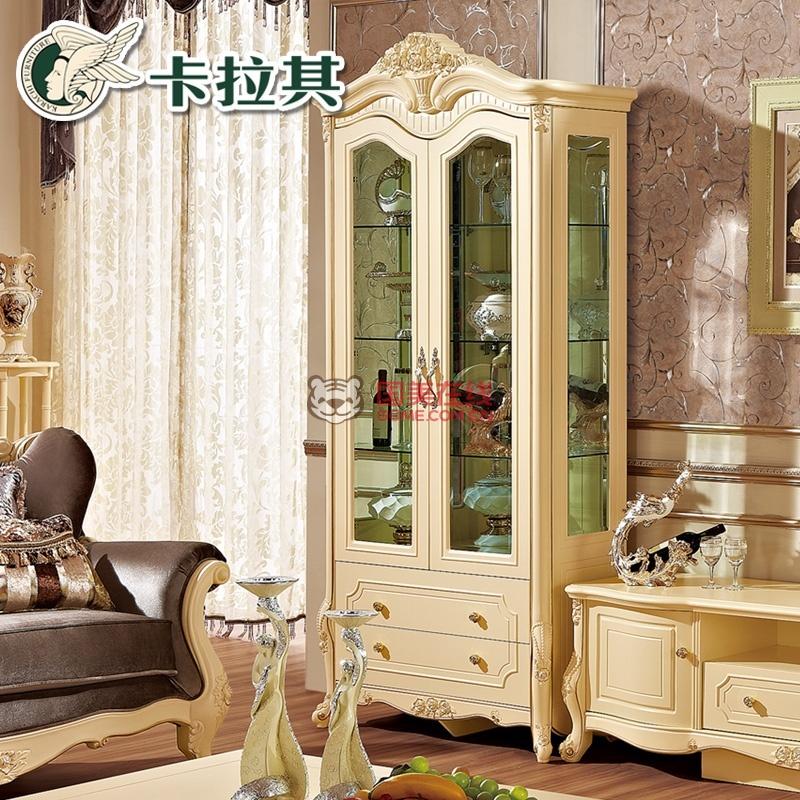 卡拉其家具 酒柜 欧式客厅装饰柜 法式田园雕花简约储