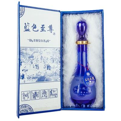 洋河镇v3 蓝色至尊52度 浓香型白酒 精装礼盒 特价500