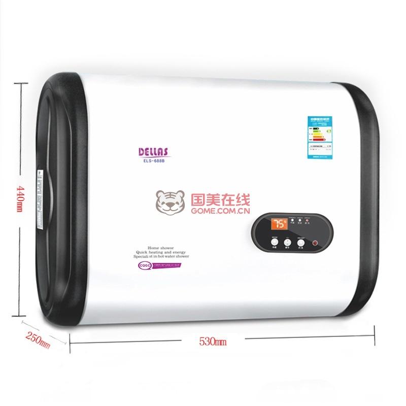 德而乐施(dellas)热水器 速热电热水器 进口超薄电热水器洗澡机多模