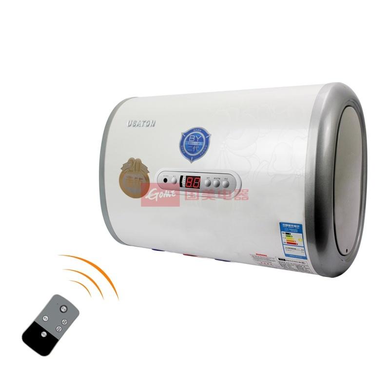 阿诗丹顿( usaton )by2  15升 速热节能 双胆电热水器