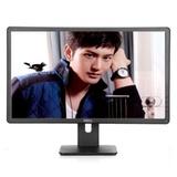 戴尔(DELL)E2214Hv 21.5英寸16:9宽屏LED背光高清MVA液晶显示器 VGA+DVI接口 三年上门