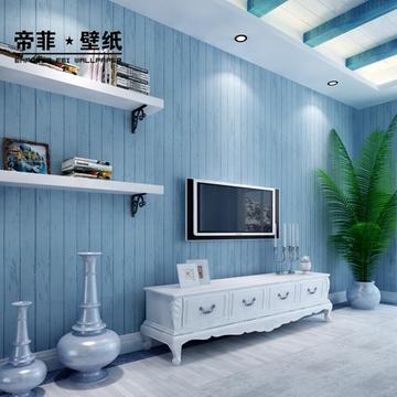 壁纸无纺布 怀旧卧室客厅电视背景墙条纹墙纸(浅蓝色
