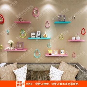 一字隔板 墙上置物架电视柜架影视墙架壁挂客厅背景