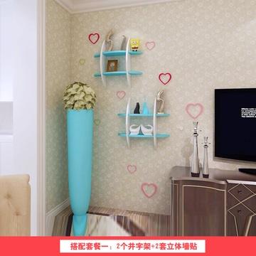新井字隔板墙上置物架客厅墙壁墙体电视背景装饰框架