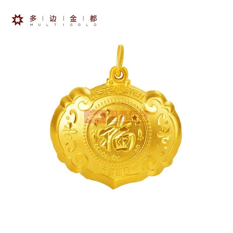 黄金足金 宝宝系列 万事如意福 吊坠