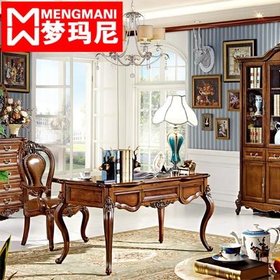 美式古典实木书椅简约家用电脑椅软包办公椅欧式真皮扶手椅餐椅(座椅)