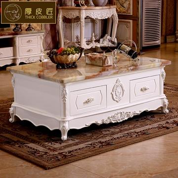 欧式茶几电视柜组合 法式天然大理石象牙白实木雕花