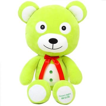 晚安熊毛绒玩具大号泰迪熊公仔布娃娃玩偶抱抱熊抱枕生日礼物女生
