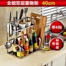 杰沙朗 304不锈钢厨房置物架 收纳架三层架调味架调料架 加厚版(双层40cm带砧板)