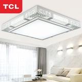 TCL 客厅/卧室灯