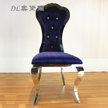 欧式简约现代奢华高档时尚休闲椅子不锈钢餐椅绒布椅