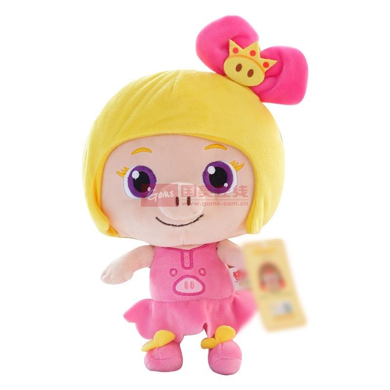 安吉宝贝可爱猪猪侠公仔菲菲公主抱枕大号毛绒玩具可爱布娃娃生日礼物