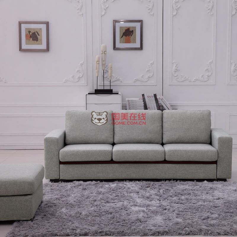 俏夫人沙发 小户型布艺沙发 客厅家具 1001#(浅灰色 三人位 脚踏).