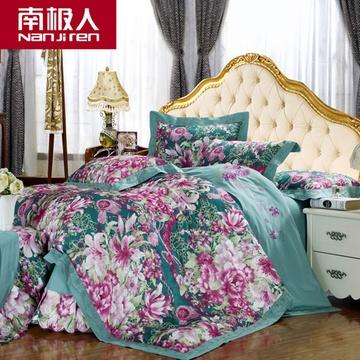 南极人家纺欧式活性提花印花床上用品被套四件套