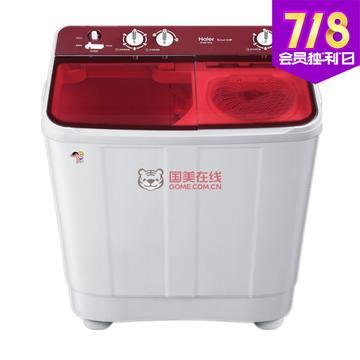 5公斤大容量双缸半自动洗衣机