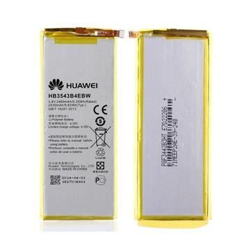 华为荣耀6 6plus手机电池p8 p7 p6-t00 畅玩4x g6 x1原装内置电池(p7