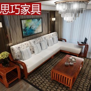现代新中式客厅木质家具转角l型贵妃实木