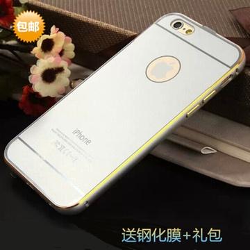苹果6金属边框后盖 苹果6plus保护套 iphone6手机套外壳(银色 iphone6